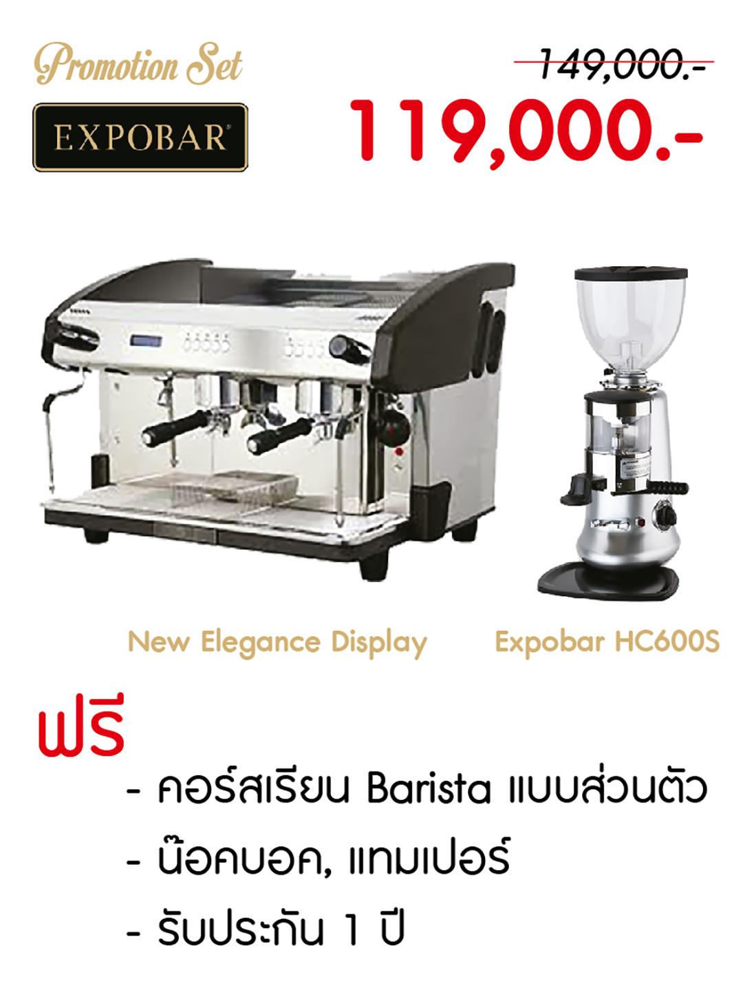 salotto_produc,เครื่องชงกาแฟ, เรียนชงกาแฟ, สอนชงกาแฟ, อุปกรณ์ร้านกาแฟ, กาแฟคั่ว, ซ่อมเครื่องชงกาแฟ, ขายเครื่องชงกาแฟ, จำหน่ายเมล็ดกาแฟคั่ว, ขายเมล็ดกาแฟคั่ว, จำหน่ายเมล็ดกาแฟสาร, ขายเมล็ดกาแฟสาร, เมล็ดกาแฟคั่ว, เมล็ดกาแฟสาร, อุปกรณ์สำหรับเปิดร้านกาแฟ , เปิดสอนฝึกอบรมการชงกาแฟที่ถูกต้อง , รับจ้างโปรเซสกาแฟ, คั่วกาแฟด้วยเครื่องจักรอันทันสมัย