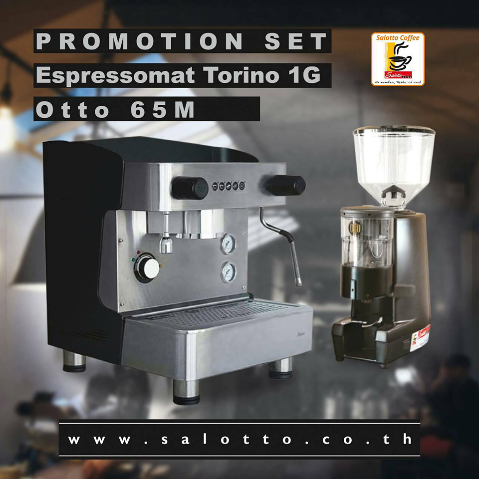 Promotion Espressomat Torino 4L 1G, https://www.lazada.co.th/shop-coffee-machines-accessories