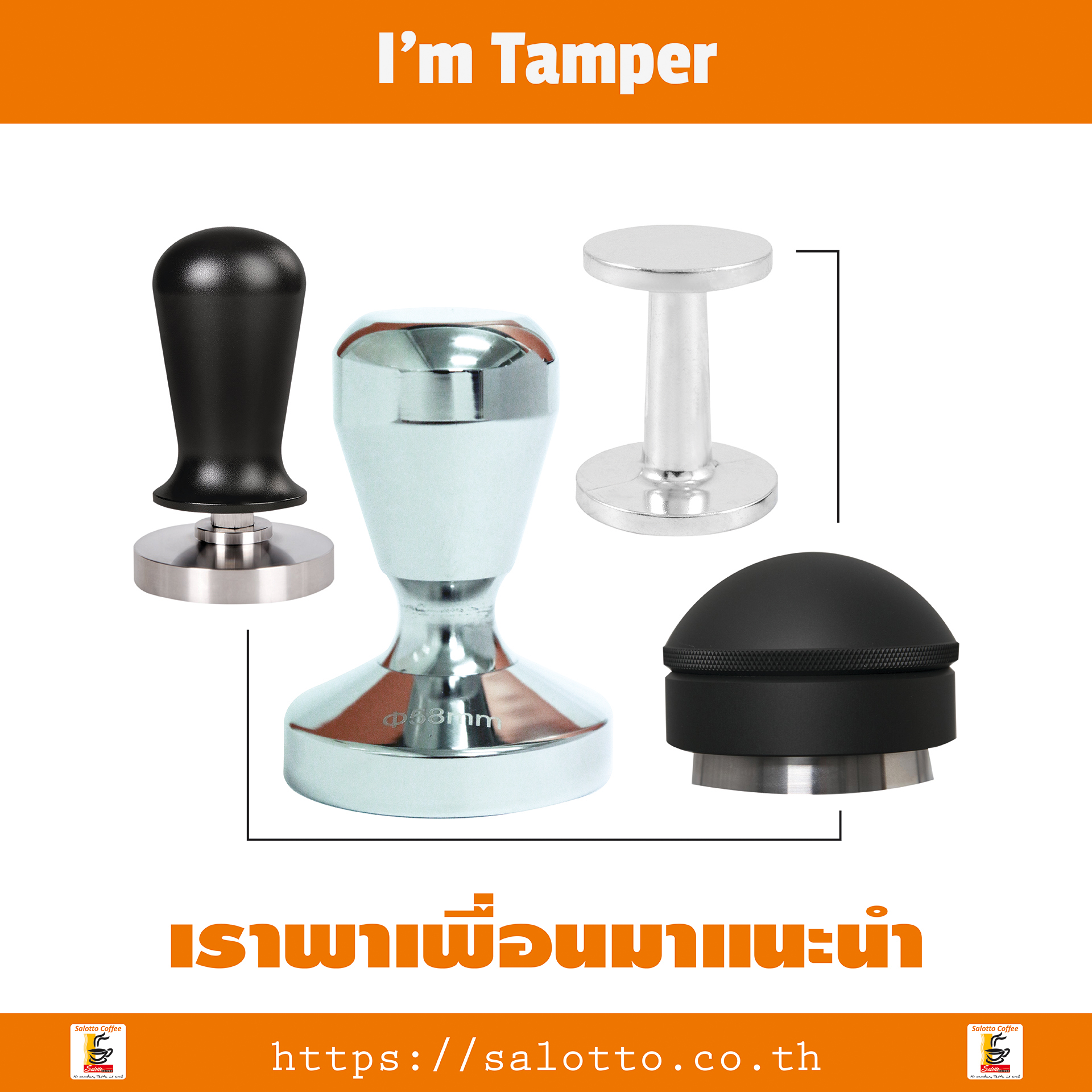 แทมป์เปอร์, Tamper, Tamp, Handle Tamper, Puck Tamper, Dual head Tamper, Calibrated Tamper, How to Tamp Coffee Correctly