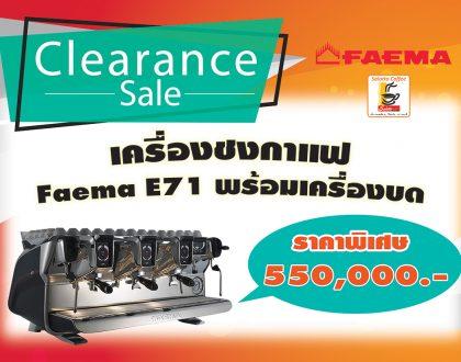 Clearance Saleเครื่องชงกาแฟ